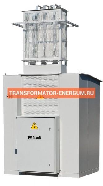 Подстанция КТП-ВМ 63/6/0,4 фото чертежи от завода производителя