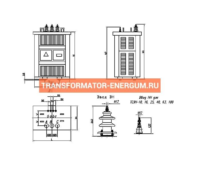 Трансформатор ТСЗН 1600/6/0,4 фото чертежи завода производителя