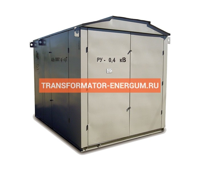 Киосковые Трансформаторные Подстанции (КТП) 1250 6 0,4 фото чертежи завода производителя