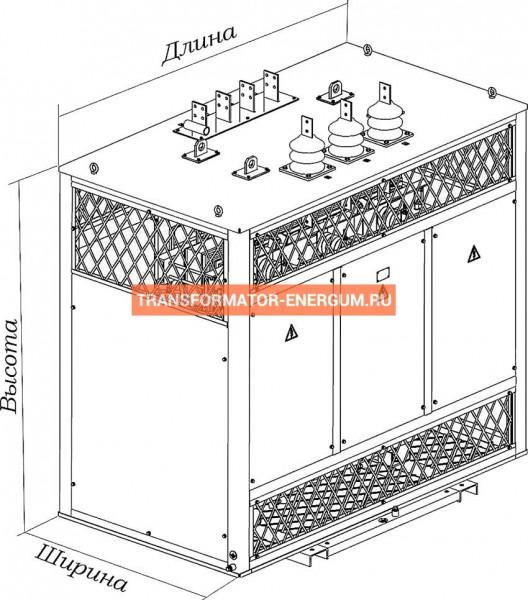 Трансформатор сухой ТСЗ 630/6/0,4 фото чертежи завода производителя