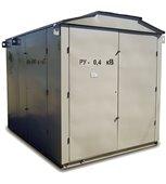 Металлические Подстанции КТП 1250 6 0,4 (КВа) С Завода